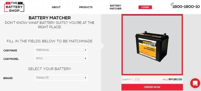 car battery price matcher
